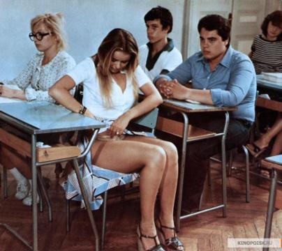 A Nous Les Lycéennes   1975 Gloria Guida