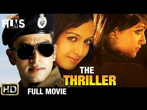 The Thriller Full Hindi Dubbed Movie | Prithviraj | Catherine Tresa | Action Movies | Indian Films