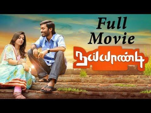 Naiyaandi - Tamil Full Movie | Dhanush | Nazriya Nazim | Ghibran