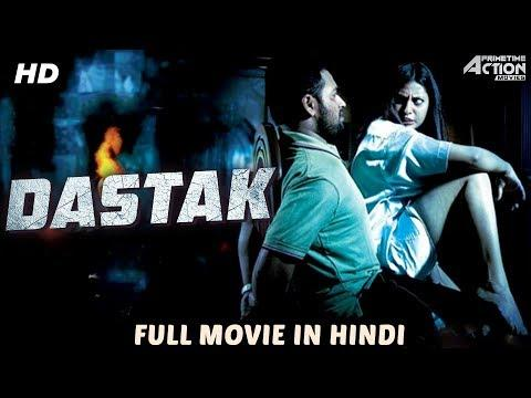 DASTAK (2019) New Released Full Hindi Dubbed Movie | Horror Movies In Hindi 2018 | South Movie 2018