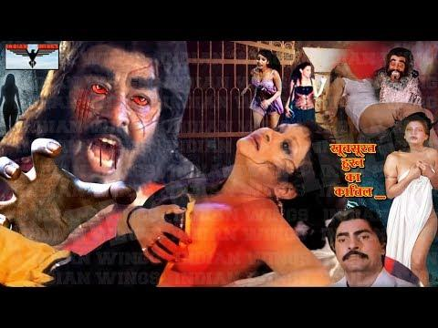 (2019) Upload Hindi Horror Movie || Full Entertain Hindi Movie L Superhit Hindi Movie L Indian Wings