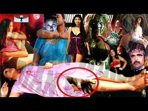 (2019) Upload Hindi Horror Movie || Superhit Hindi Thriller Movie L Full Entertainer | Indian Wings
