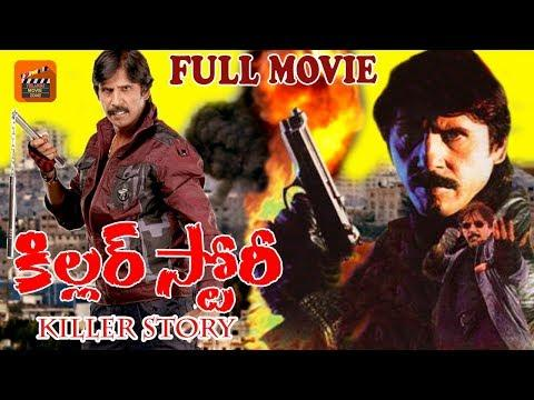 KILLER STORY | TELUGU FULL MOVIE | THRILLER MANJU | TELUGU MOVIE ZONE