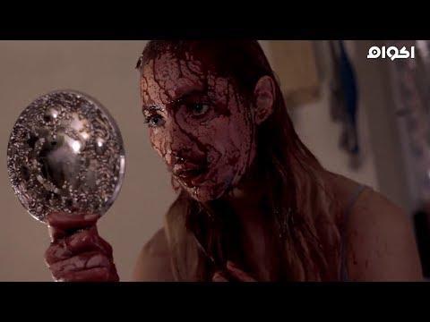 Great Horror Scary Movie 27 HD