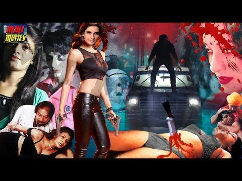 (2019) Upload Hindi Thriller Movie || Full Entertain Hindi Movie L Superhit Hindi Movie L