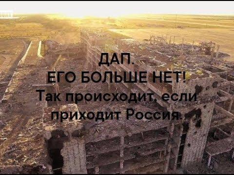 О слезах солдатских матерей России 18+