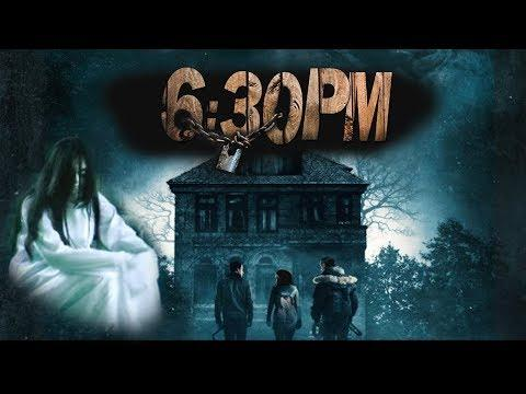 6:30 PM  -Part 1 | Latest Thriller Horror Short Film || Telugu Short Film ||
