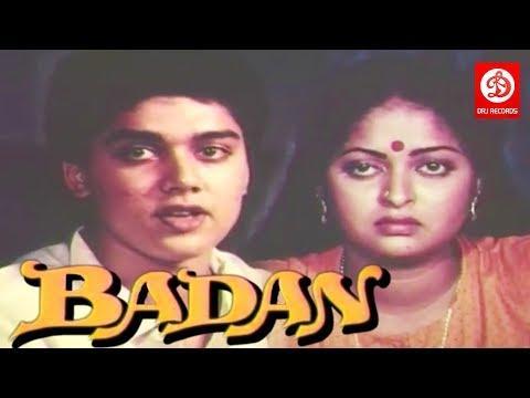 BADAN    Priyanka, Harish    Super Hit Movie