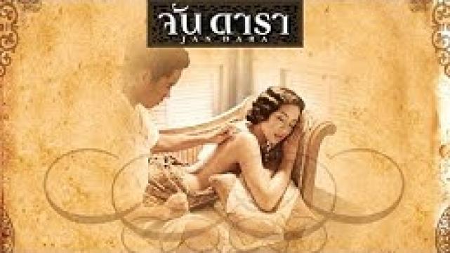 Phim Thái Lan 18 - Mẹ Kế - Stepmother Jan Dara 2001 Eng Sub
