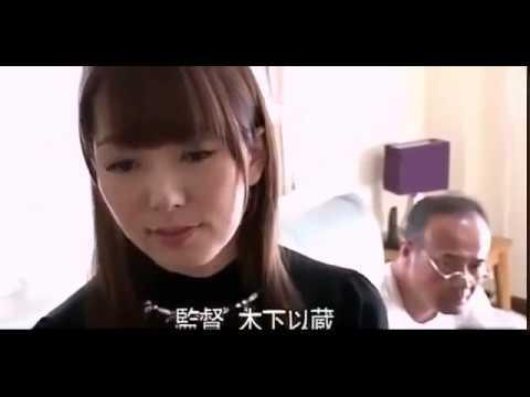 Japan Erotic Film