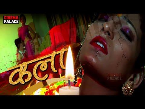 2019 Latest Upload Hindi Full Movie | New Entertainment Movie | HD |Cinema Palace