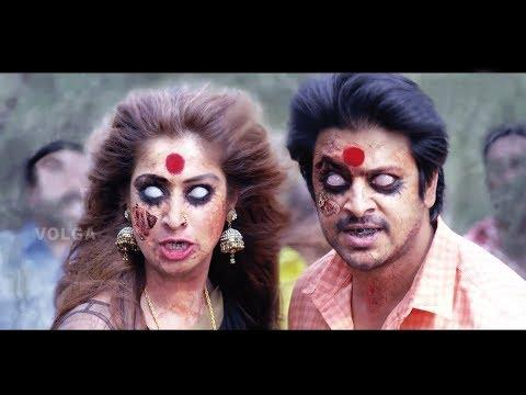 Latest Telugu Best Horror Movie - #2019 Latest Telugu Movies