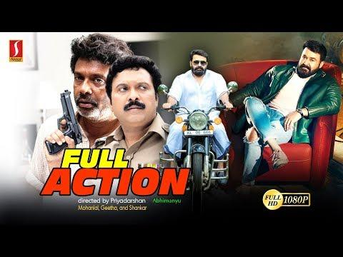 (Mohanlal)  Superhit MalayalAm Action Full Movie MalayalAm Thriller  Movie Upload 1080 HD