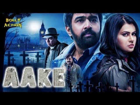Hindi Movies | Aake Full Movie | Hindi Movies 2019 Full Movie | Chiranjeevi | Horror Movies