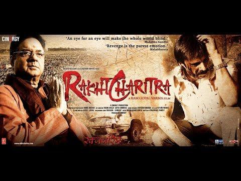 Rakta Charitra Part-1 Full HD Indian Political Thriller Bollywood Movie By Ram Gopal  (रक्त चरित्र)
