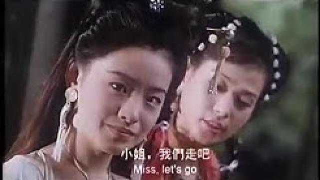 Romance Of The China Chambers Full Movie