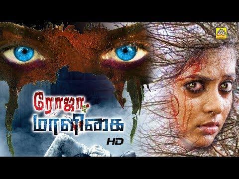 Latest Tamil Full Horror Movie 2019 | Roja Maaligai | Exclusive Movie | RealMusicPresents