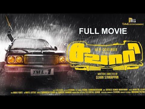 Tamil Superhit Thriller Movie - Sawaari - Tamil Full Movie | Tamil Latest Action Movie | New Release