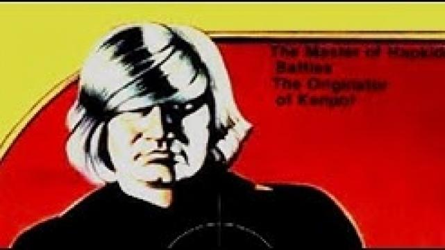 KILL THE GOLDEN GOOSE (1979) - Full Action Movie - English
