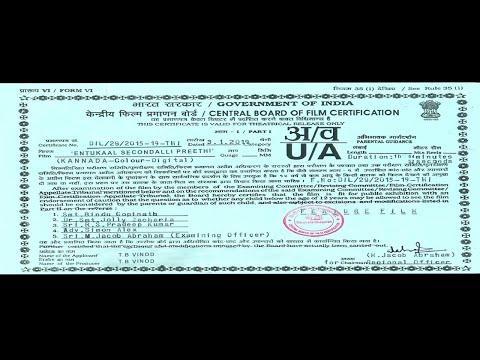 Kannada Full Movie 2019 | Kannada Movie 2019 | Latest Release Kannada Action Thriller Full Movie