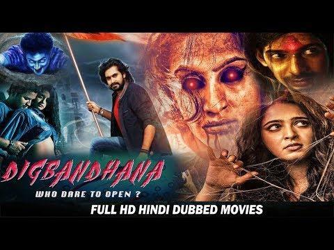 Digbandhana - HD Hindi Dubbed Horror Movie 2019 - Nagineyudu, Danraj, Praveen, Prabu, Gopi