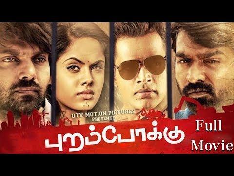 Purampokku Engira Podhuvudamai - Tamil Full Movie | Arya | Vijay Sethupathi | S. P. Jananathan