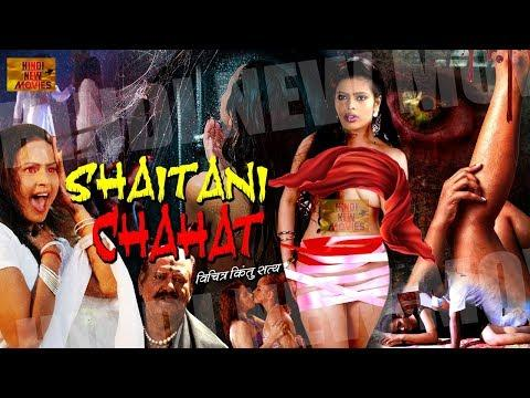 2019 Hindi Full HD Horror Movie || Shaitani CHahat || Superhit Thriller Film On Hindi New Movies