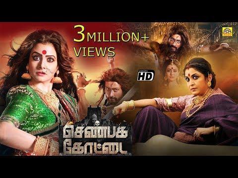 Tamil Latest Horror Movie 2018 | [Tamil] | Ramyakrishnan | Om Puri | Exclusive Horror Movie 2018