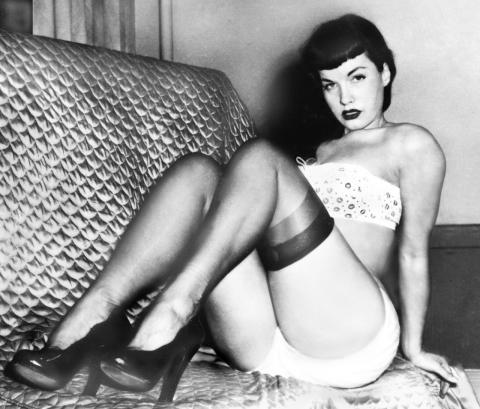 Erotic Movie (18+) - Betty