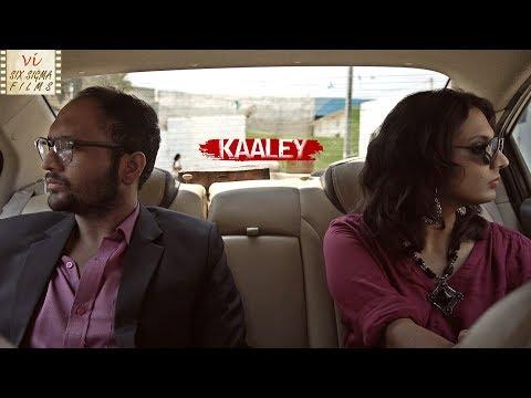 Award Winning Hindi Short Film  | Kaaley | Suspense Thriller | Six Sigma Films