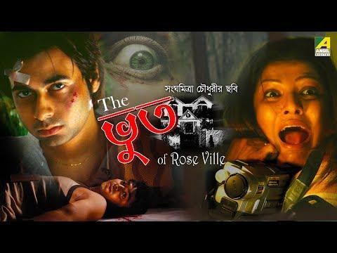 The Bhoot Of Rose Ville | New Bengali Horror Movie | Arpita Mukherjee
